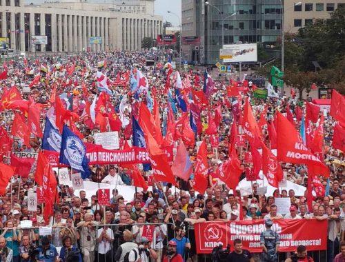 Россия поднимается против пенсионной реформы: грандиозные митинги прошли в столице и крупных городах страны