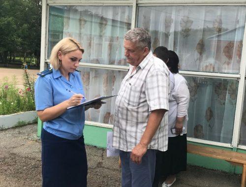 Прокуратура проводит проверку по факту массового отравления детей в лагере «Жемчужина»