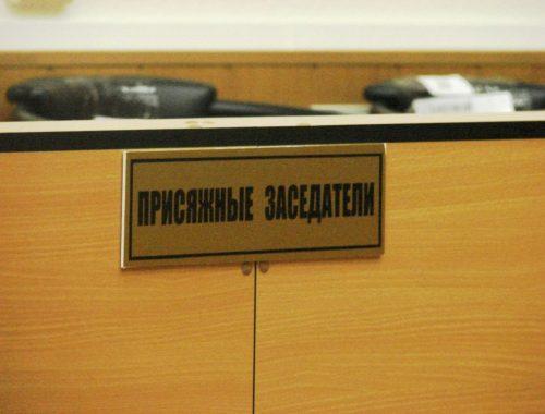 Прокуратура добивается отмены оправдательного приговора по делу об убийстве жительницы Двуречья