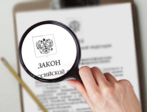 Депутаты Заксобрания ЕАО обсуждают возможность введения нового штрафа для граждан