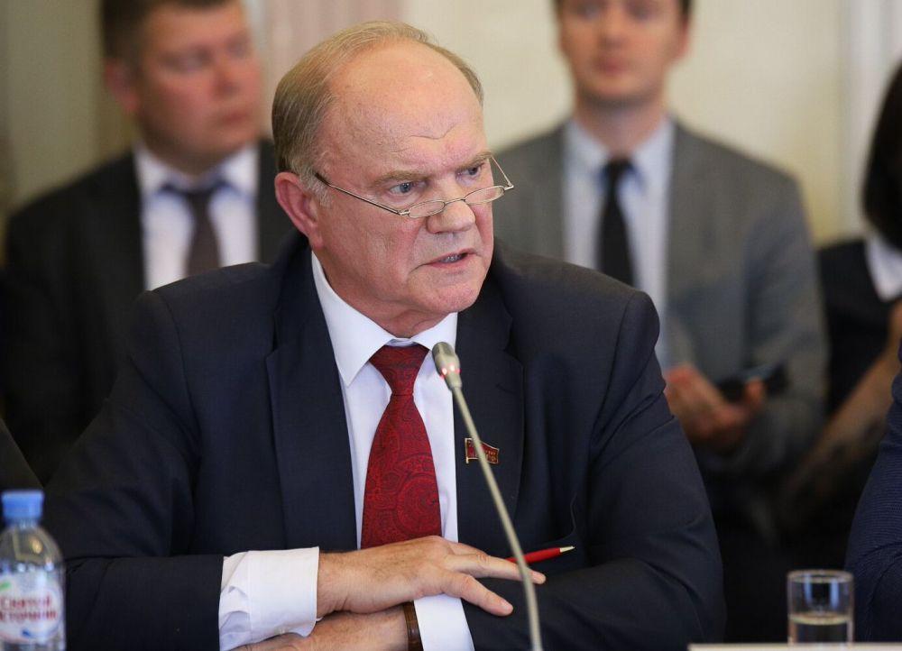 Геннадий Зюганов: Мужчины ЕАО получат свою пенсию в гробу