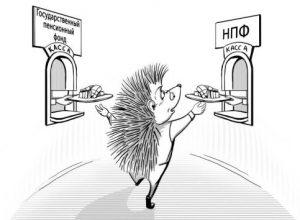При переводе своих пенсионных накоплений жители России потеряли более 100 млрд рублей