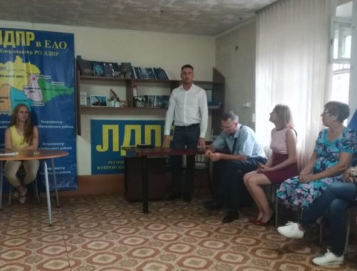 «Целеустремлённый партиец»: региональное отделение ЛДПР в ЕАО возглавил хабаровчанин Иван Пиляев
