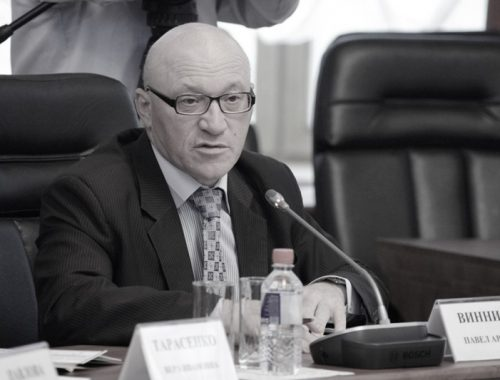 Скончался бывший депутат Заксобрания ЕАО и экс-главврач областной больницы Павел Винников