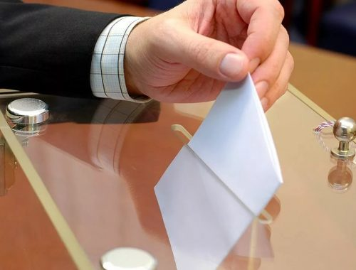СМИ узнали возможную дату голосования по поправкам в Конституцию