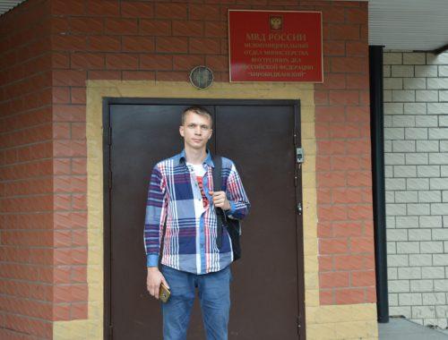 Блогера Валерия Белимова выпустили из горотдела полиции после широкого общественного резонанса