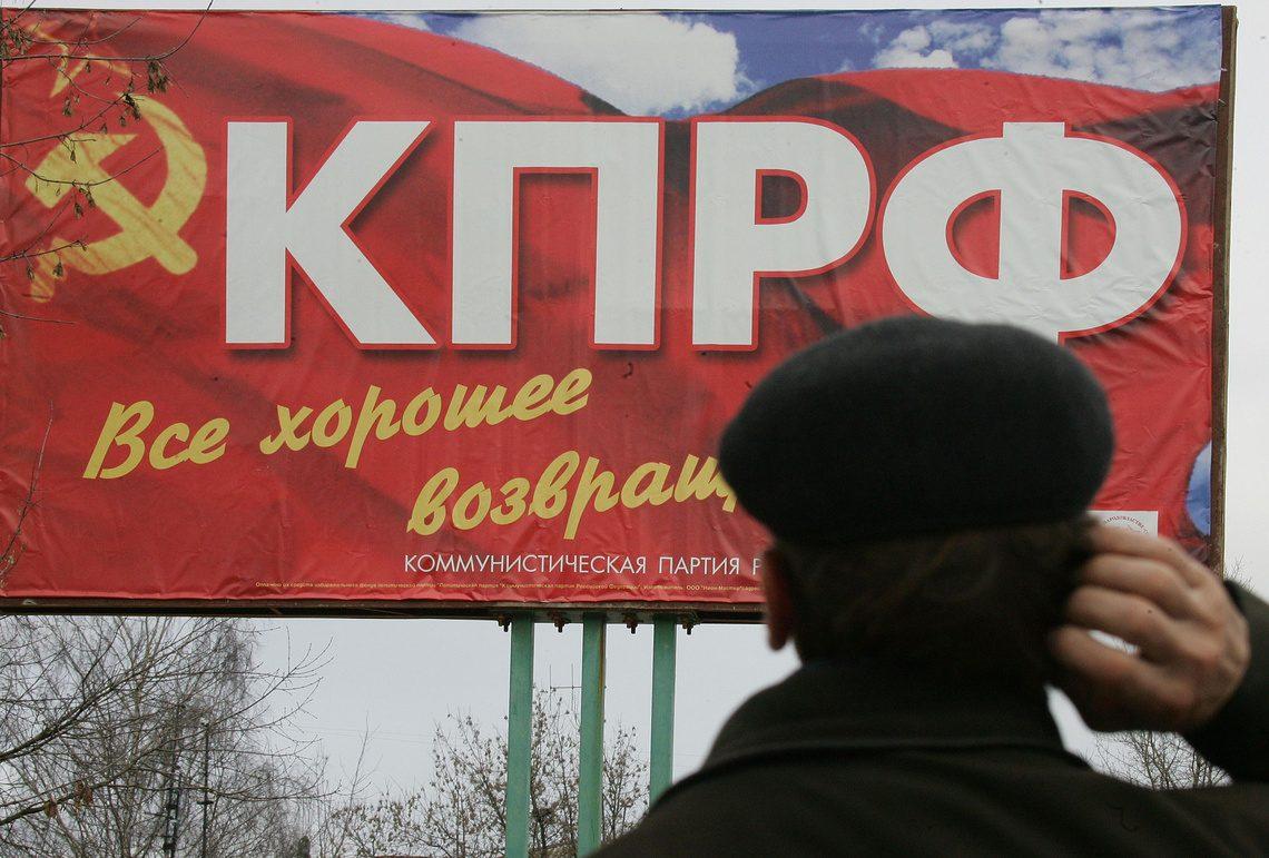 Коммунист Сажин победил в округе председателя райсобрания — КПРФ получит четверть мандатов