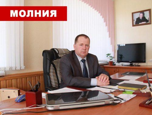 Уголовное дело возбуждено в отношении главы Биробиджанского района Евгения Кочмара