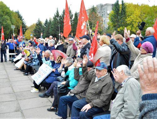 Четвёртый митинг против пенсионной реформы прошёл в Биробиджане