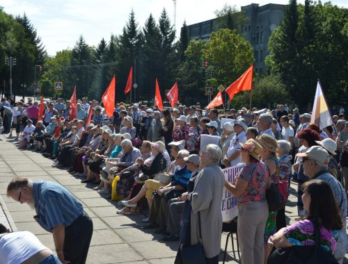 Митинг против повышения пенсионного возраста прошёл в Биробиджане