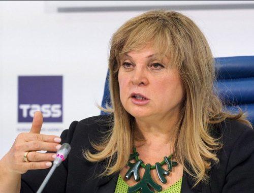 Глава Центризбиркома Элла Памфилова высказалась за прямые выборы мэров