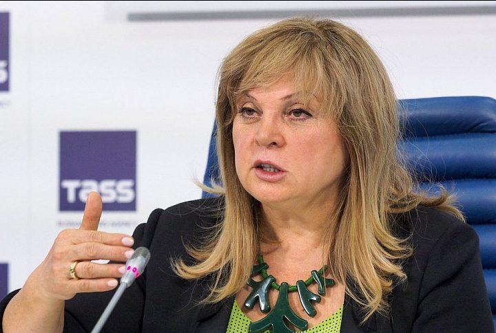 Памфилова предложила крайизбиркому Приморья признать выборы губернатора недействительными