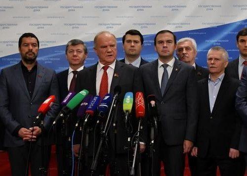 Коммунисты выступают против принятия пенсионных законопроектов в окончательной редакции