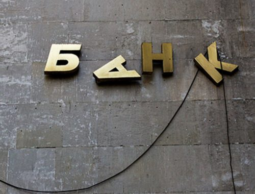 Нокаут российской экономики: резервы ЦБ рухнули рекордно с 2008 года