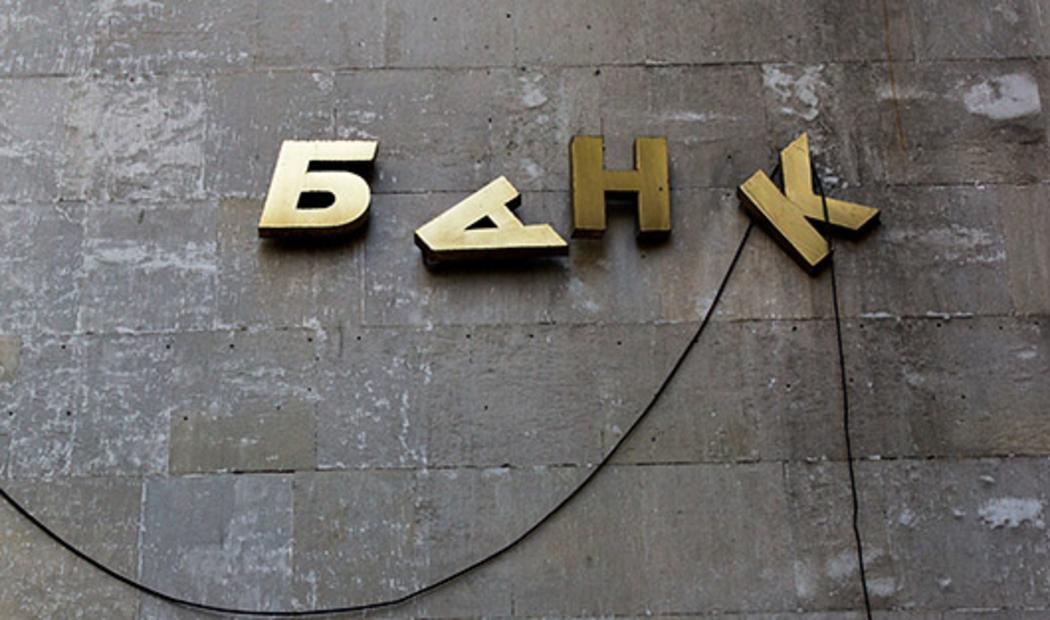 В балансе российских банков нашли огромную «дыру»