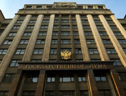 Госкорпорации хотят сделать подотчетными Госдуме и Совфеду