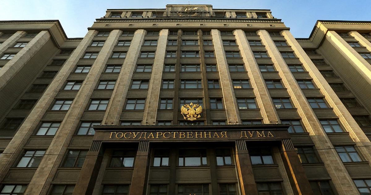 Госдума заплатит 18 млн рублей за перевод с человеческого языка на государственный