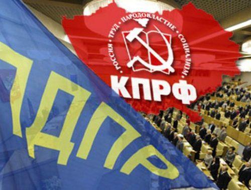 Кремль опроверг слухи о наказании оппозиции за победу на выборах