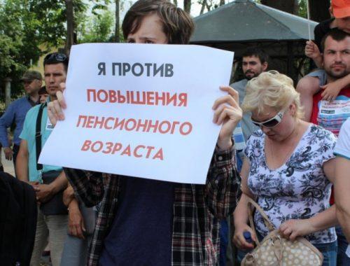 Организаторов митингов обяжут письменно предупреждать чиновников об отмене мероприятий