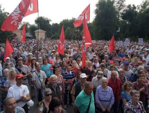 Митинги против пенсионной реформы прошли по всей России