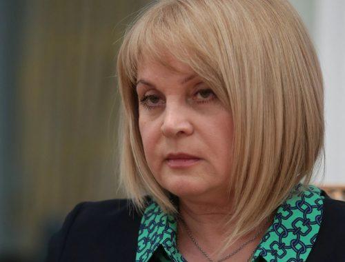 Элла Памфилова заявила, что проблема муниципального фильтра перезрела