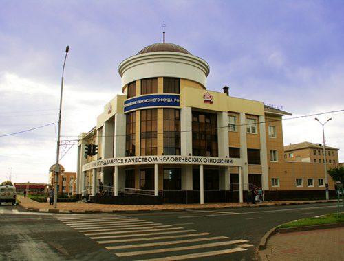 Пенсионный фонд отказался продавать «дворцы»