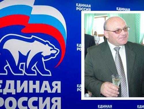 Поредели ряды «Единой России» в ЕАО после возбуждения резонансных уголовных дел
