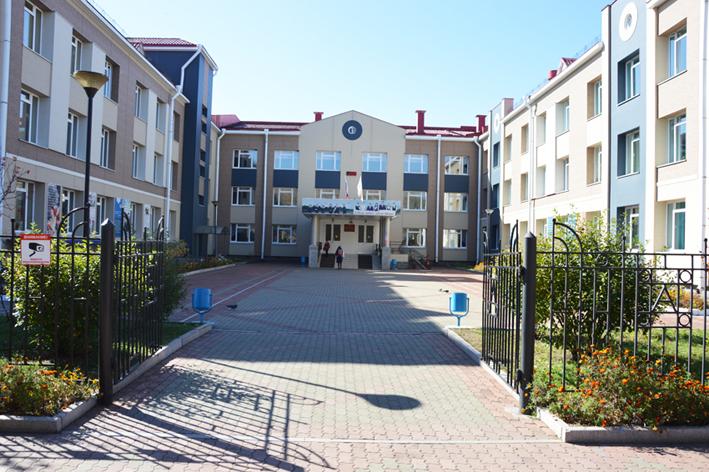 В Биробиджане объявлен конкурс на должность директора гимназии №1