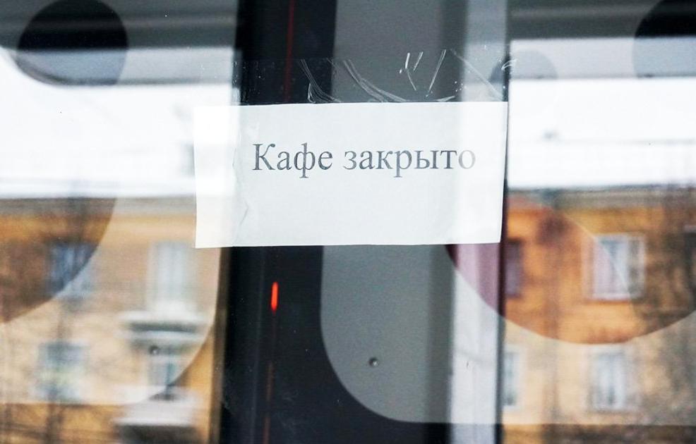 Суд закрыл на три месяца кафе «Осень», в котором произошло массовое отравление