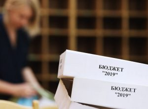 В Госдуме заявили об отсутствии денег на выполнение социальных обязательств в регионах