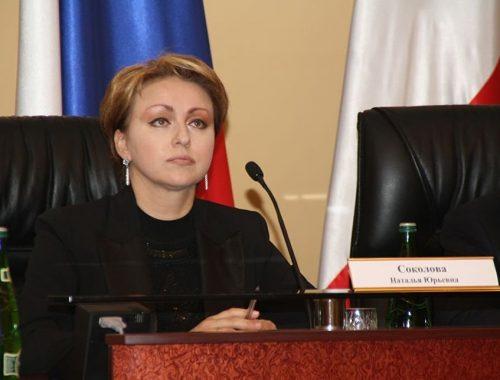 СМИ: саратовский экс-министр получала матпомощь из бюджета