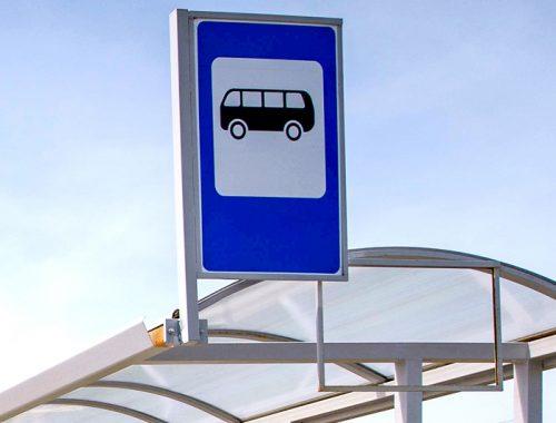 Автоперевозчикам-нелегалам запретили устраивать остановки в центре Биробиджана