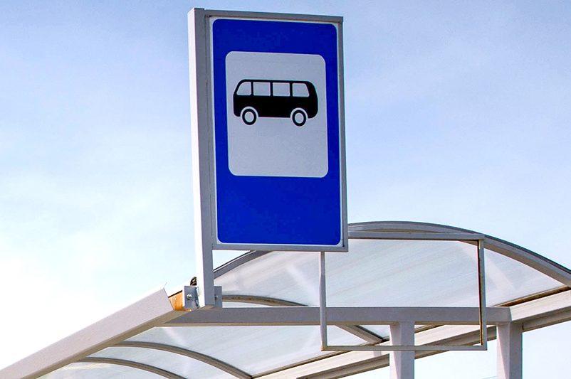 Расписание движения автобусов по новой маршрутной сети