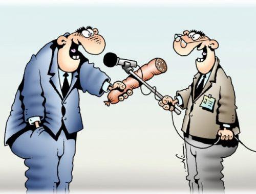 День прокуратуры и День печати: две большие разницы