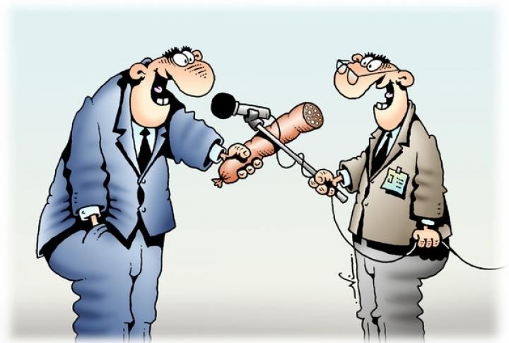 Правительство ЕАО потратит на пиар в СМИ свыше 63 млн рублей за пять лет