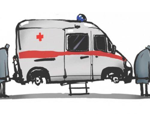 Правительство ЕАО продолжает уничтожать здравоохранение — сразу 22 медика уволят из Теплоозёрской ЦРБ в декабре