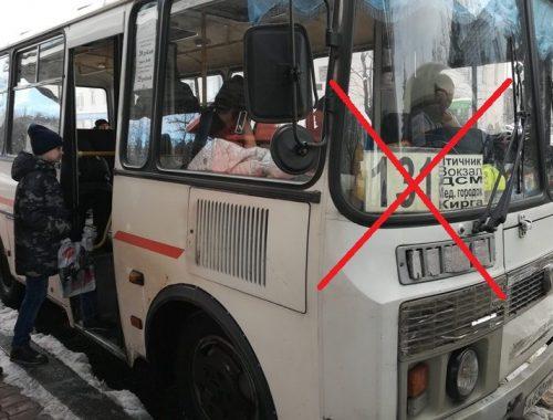 Дежавю: разрекламированный правительством ЕАО дополнительный автобус на маршруте 131 в понедельник не вышел на рейс