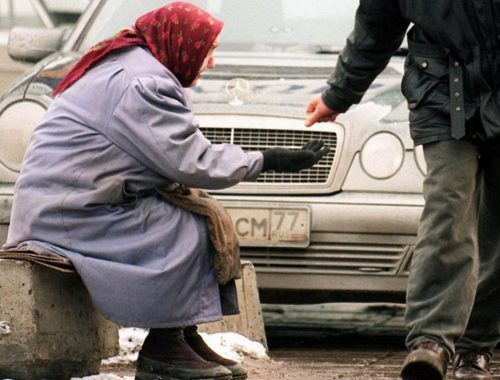 Аналитики предсказали усиление социального неравенства в России