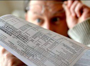 С 1 июля в ЕАО повысятся тарифы ЖКХ