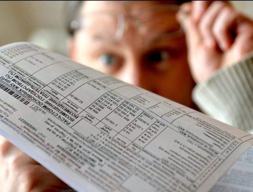 1 июля ЕАО ожидает второй виток роста тарифов ЖКХ из-за увеличения ставки НДС