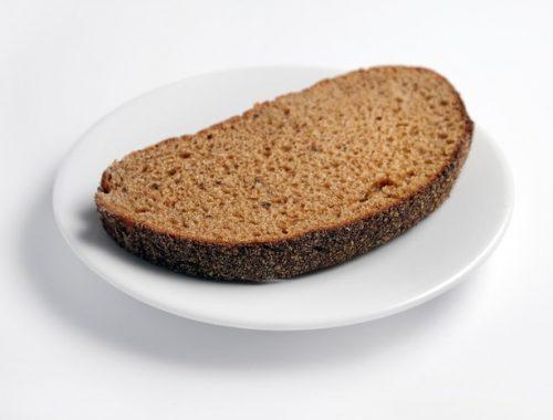 В Валдгеймском доме-интернате экономили на хлебе и овощах — директор получил четыре «административки»
