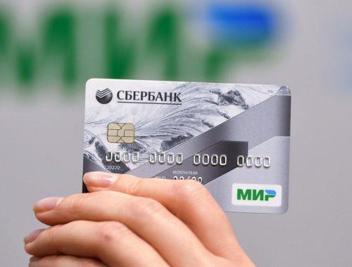 Центробанк заявил об угрозе санкций против карт «Мир»