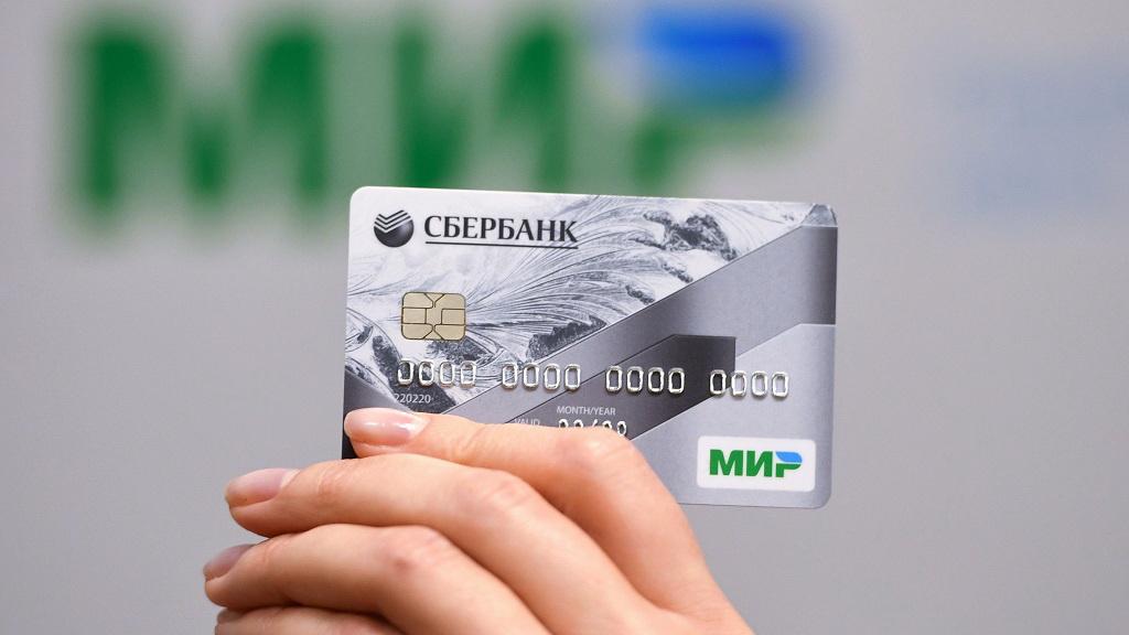 С 1 октября только владельцы карты «Мир» смогут получать пенсии и пособия