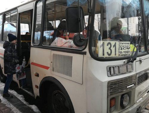 Усилия общественности не пропали даром — власти запустили дополнительный рейс по маршруту 131 «Птичник – Кирга»