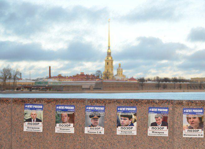В Санкт-Петербурге на набережной Невы разместился «Позорный полк»