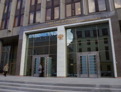 Совет Федерации одобрил налог для самозанятых граждан