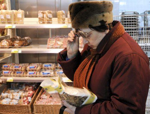 Цены на социально значимые продукты скоро обгонят инфляцию