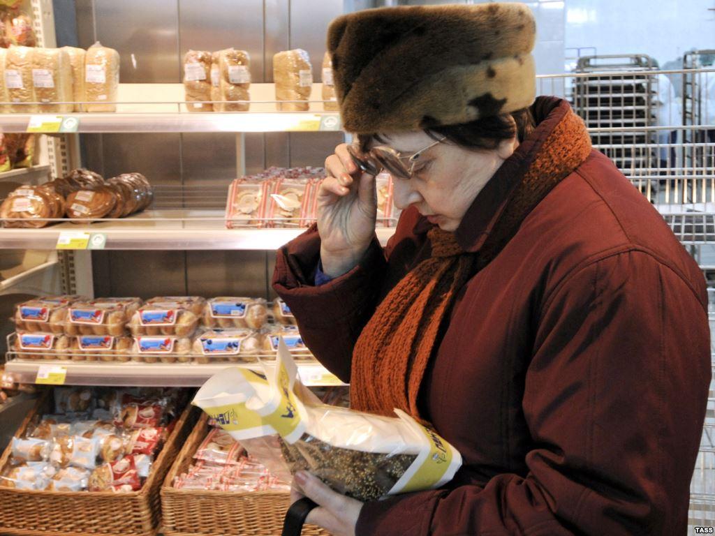 Центробанк допускает временное повышение цен на товары и услуги