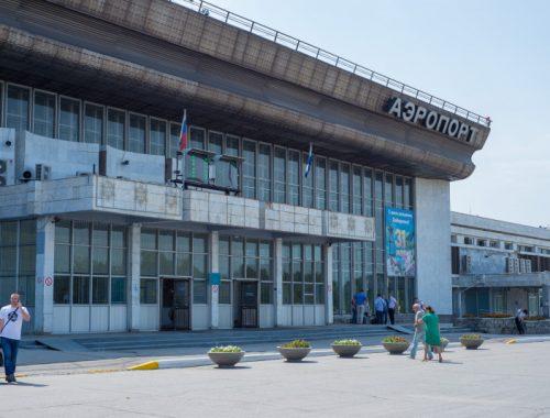 Хабаровский аэропорт назовут именем Невельского