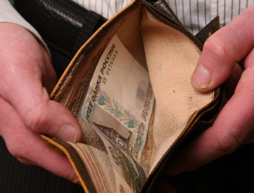 Росстат зафиксировал резкий скачок бедности